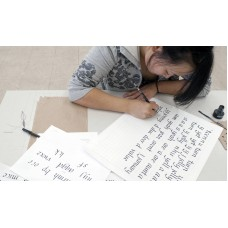 Learning Calligraphy