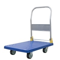 Portable Trolley Cart