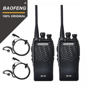 Pair of BaoFeng BF-K5 UHF 400-470 MHz Handheld Walkie Talkie