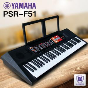 Yamaha PSRF51 Keyboard Synthesizer